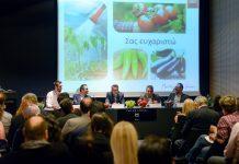Εκδήλωση προώθησης ευρωπαϊκών κηπευτικών Vegiterraneo στη Θεσσαλονίκη