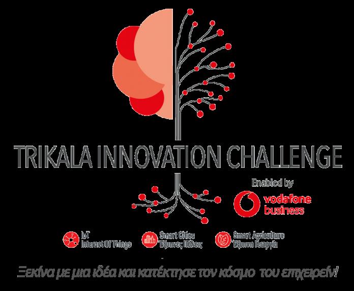 GiSeMi: Η καινοτομία απέκτησε στέγη στα Τρίκαλα