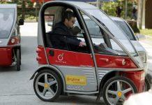 Ηλεκτροκίνητα οχήματα για το κοινό, θα διαθέτει ο δήμος Τρικκαίων