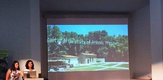 Νέο Θερινό Σχολείο για την αγροδιατροφή στα Τρίκαλα