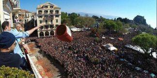Το πρόγραμμα του Πάσχα στην πόλη της Κέρκυρας