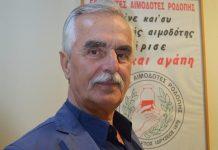 Συνάντηση Εσάτ Χουσεΐν με Σταύρο Αραχωβίτη - Το 2020 αποζημιώσεις για καπνοπαραγωγούς από ΠΣΕΑ