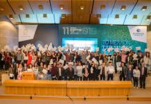 Βράβευση φοιτητών από τον Όμιλο Ελληνικά Πετρέλαια