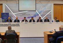 Ξεκινά σήμερα Δευτέρα 15/4 η συνεργασία ΨΗΠΤΕ-Πανεπιστημίων για τη ψηφιακή γεωργία