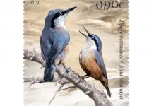 Αύριο στην κυκλοφορία η Ειδική Σειρά Γραμματοσήμων «Europa 2019 – Πτηνά της ελληνικής φύσης» των ΕΛΤΑ