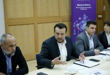 Δημιουργία «έξυπνων» πόλεων από το ΨΗΠΤΕ, για την ενίσχυση των δήμων της Αττικής