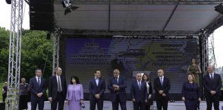 Εγκαίνια της κατασκευής του αγωγού φυσικού αερίου Ελλάδας-Βουλγαρίας (IGB)