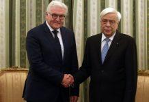 Οι εκλογές του 2019 έχουν ιδιαίτερη σημασία για την πορεία της ΕΕ, επισημαίνουν 21 αρχηγοί κρατών- μελών