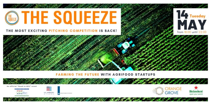 Διαγωνισμός Orange grove: Αναμέτρηση 8 καινοτόμων start up αγροδιατροφής στις 14 Μαΐου