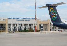 Σε φάση «απογείωσης» άλλα 23 περιφερειακά αεροδρόμια