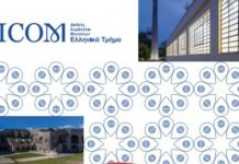 Τιμώμενο ίδρυμα για την Διεθνή Ημέρα Μουσείων το Πολιτιστικό Ίδρυμα Ομίλου Πειραιώς