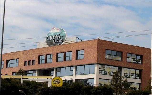 Οι τράπεζες «κοκκίνισαν» τα δάνεια της Creta Farms