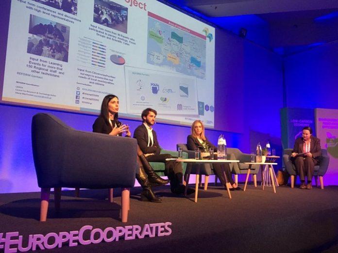 Τρία ευρωπαϊκά έργα παρουσιάστηκαν από την ΠΚΜ στις Βρυξέλλες ως καλές πρακτικές σε ευρωπαϊκό επίπεδο