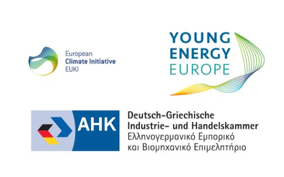 Young Energy Europe: Εκπαιδευτικό πρόγραμμα για την εξοικονόμηση ενέργειας επιχειρήσεων στην Κρήτη