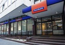 Η Eurobank υιοθετεί τις αρχές της Υπεύθυνης Τραπεζικής