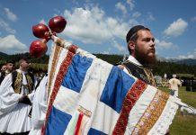 Ανταμώνουν και φέτος οι Σαρακατσαναίοι στο Περτούλι