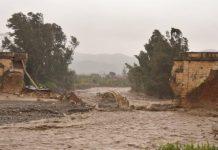 Χρηματοδότηση 8,7 εκ. ευρώ για την μελέτη-υλοποίηση της «Αποκατάστασης της γέφυρας του ποταμού Κερίτη στα Χανιά»