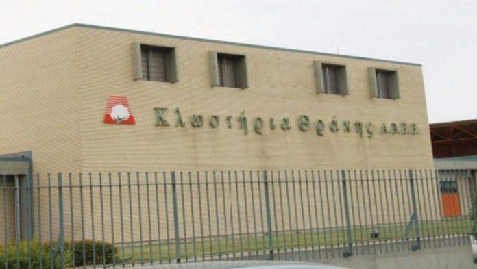 Δεν κλείνει το εργοστάσιο του Ακκά - Σε επίσχεση εργασίας οι εργαζόμενοι