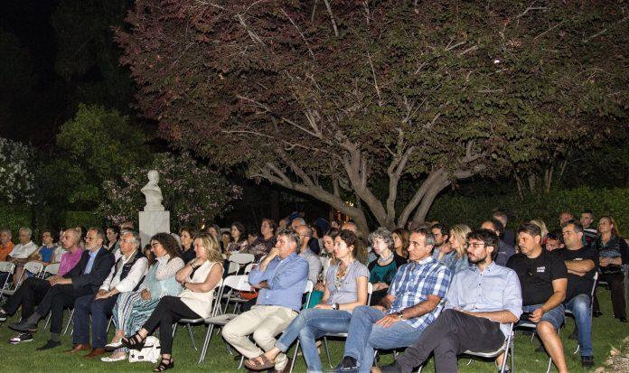Εκδήλωση για την προστασία των υγροτοπικών οικοσυστημάτων στο Αστεροσκοπείο