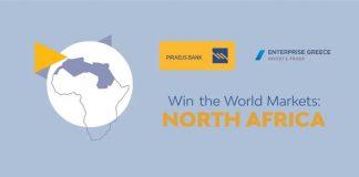 Eκδήλωση με θέμα «Win the World Markets: Νorth Africa» από την Πειραιώς και τον Enterprise Greece