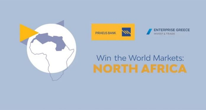 Eκδήλωση με θέμα «Win the World Markets: Νorth Africa» από την Πειραιώς και τον Enterprise Greece