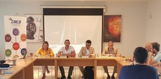 Εργαλεία ενίσχυσης και ασφάλειας των εξαγωγών από ΣΘΕΒ, ΟΑΕΠ και Enterprise Greece