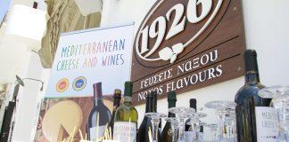 Γραβιέρα Νάξου και κρασιά από τη Σάμο στο πλαίσιο του Mediterranean Cheese and Wine