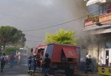 Κορινθία : Καίγεται υπεραγορά τροφίμων στο Χιλιομόδι