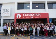 Νέες επενδύσεις για την ενίσχυση του mega-plant στο Σχηματάρι από την Coca Cola 3E
