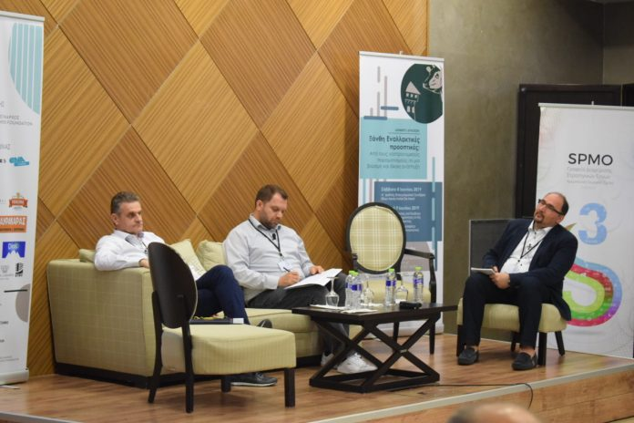 Πραγματοποιήθηκε με επιτυχία το συνέδριο «Ξάνθη- Εναλλακτικές Προοπτικές»
