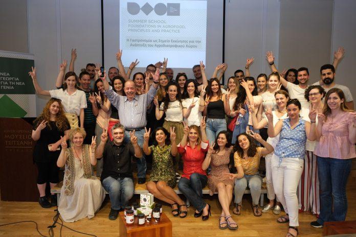 Tο «Θερινό Σχολείο» στα Τρίκαλα βραβεύει επιχειρηματικές ιδέες