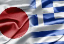 Θετικές οι εκτιμήσεις για τα ελληνικά προϊόντα αγροδιατροφής από τη συμφωνία ελευθέρου εμπορίου ΕΕ – Ιαπωνίας