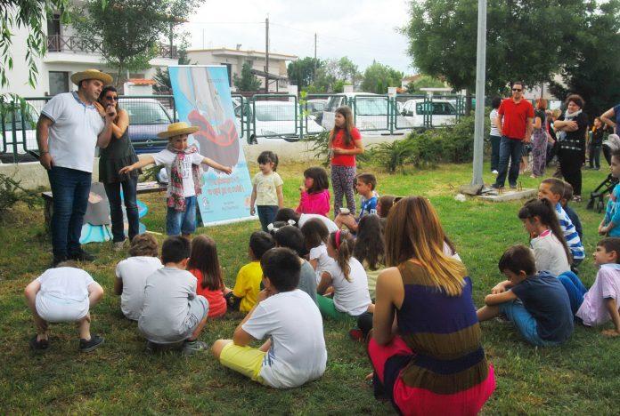 Την Κυριακή 9 Ιουνίου το 4ο Φεστιβάλ Περιβαλλοντικού Παιχνιδιού στη Χαλάστρα