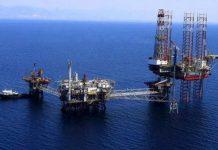 Υπογράφονται οι συμβάσεις για έρευνες υδρογονανθράκων στην Κρήτη