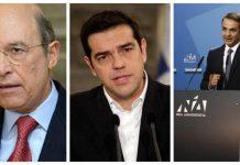 Ποιοι νομοί της Ελλάδας έχουν βγάλει τους περισσότερους πρωθυπουργούς;