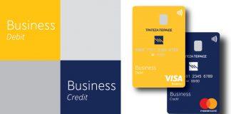 Νέες επαγγελματικές χρεωστικές και πιστωτικές κάρτες από την Τράπεζα Πειραιώς