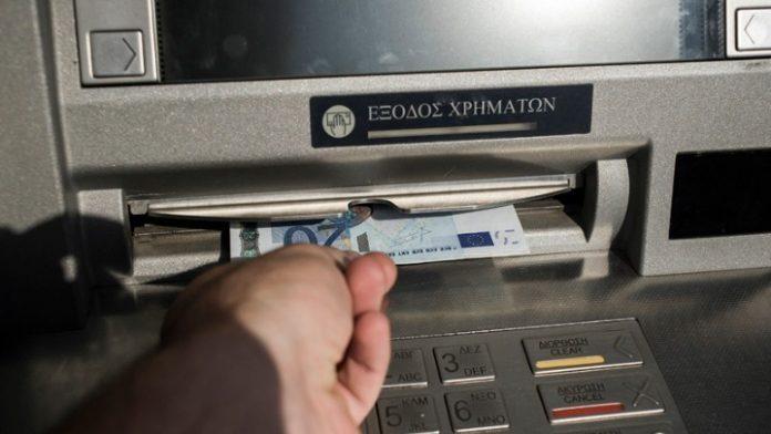 Ακριβότερες από σήμερα οι χρεώσεις για αναλήψεις από ΑΤΜ άλλων τραπεζών