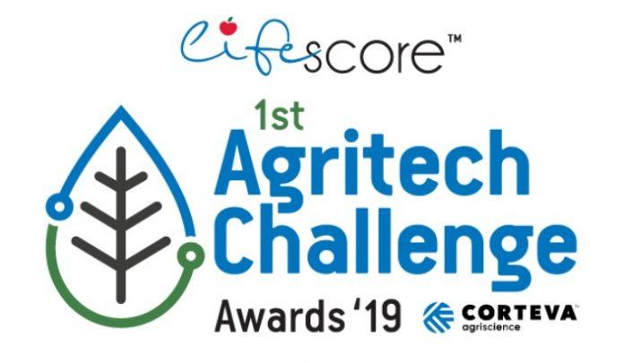 Βραβεία τεχνολογικής καινοτομίας για πρώτη φορά στην Ελλάδα, από την Corteva Agriscience