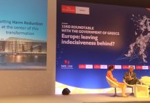 Eπενδύσεις 150 εκατ. ευρώ από την British American Tobacco για ανάπτυξη της ελληνικής οικονομίας