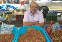 Επιλέγουν καρύδια, αμύγδαλα και φουντούκια οι παραγωγοί της Ξάνθης