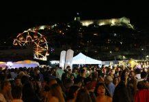 Κατασχέθηκαν και καταστράφηκαν 180 κιλά ακατάλληλων τροφίμων στο park food festival