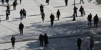 180 μέρες δουλειά το χρόνο χρειάζονται οι Έλληνες για... πληρωμή φόρων - εισφορών