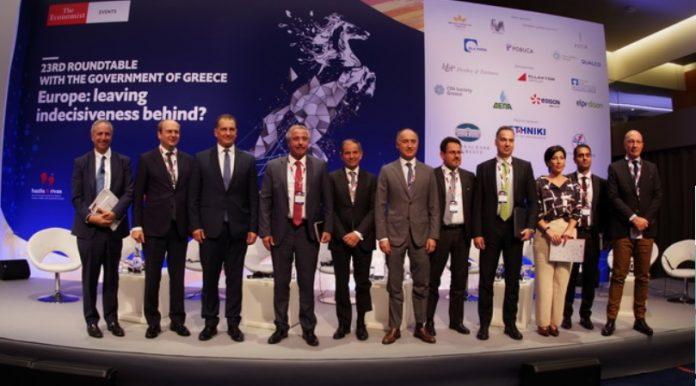 Ομιλία του Γιώργου Αλεξόπουλου της ΕΛΠΕ στο 23ο ετήσιο συνέδριο του Economist
