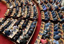 Ψηφίζεται σήμερα στη Βουλή το φορολογικό νομοσχέδιο