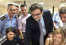 ΨΗΠΤΕ: Πραγματοποιήθηκε με επιτυχία η πρώτη δοκιμή SMS σε κινητά πολιτών της Σύρου