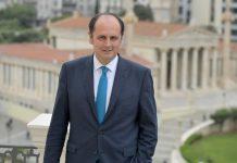 Τράπεζα Πειραιώς: λύσεις «one stop shop» στην αγορά ακινήτων