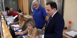 Γ. Γεωργαντάς: Να προχωρήσει η προκήρυξη για κάλυψη 172 θέσεων στα ΚΕΠ