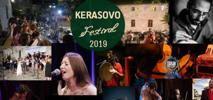 Κόνιτσα: Η μουσική της Ηπείρου, της Κάτω Ιταλίας και των Βαλκανίων στο ορεινό φεστιβάλ