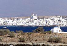 Το πρώτο νησί της Μεσογείου χωρίς πλαστικά φιλοδοξεί να γίνει η Πάρος