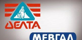 ΕπΑντ: Στις 22/10 η επανεξέταση των δεσμεύσεων ΔΕΛΤΑ - ΜΕΒΓΑΛ έναντι των παραγωγών